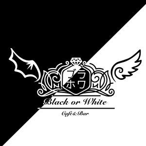 Cafe&Bar Black or White クーポン 913
