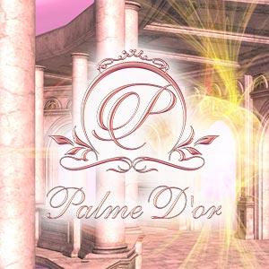 Palme D'or(朝) クーポン 180