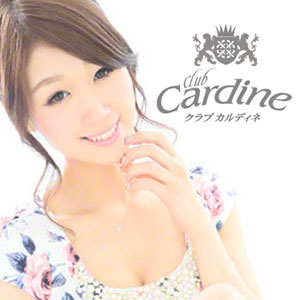 Cardineホットニュース3473