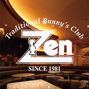 BUNNY'S CLUB ZEN 銀座8丁目店ホットニュース7290