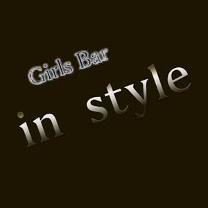 Girl's Bar instyle 渋谷道玄坂店 クーポン 211
