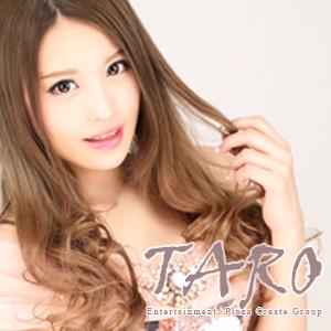 TARO クーポン 224