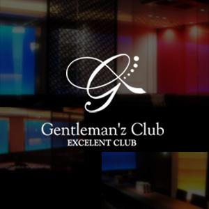Gentleman'z Club クーポン 894