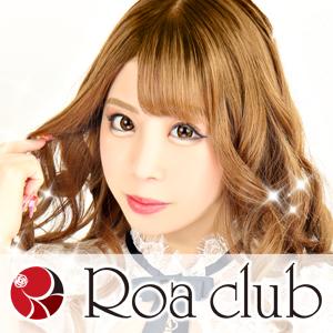 Roa club クーポン 340