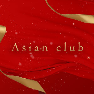 Asian club クーポン 390