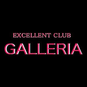 GALLERIAホットニュース1680