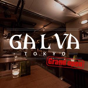 GA L VA TOKYO クーポン 318