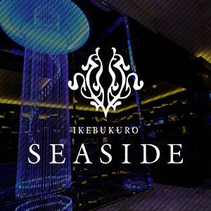 SEASIDE IKEBUKUROホットニュース4114