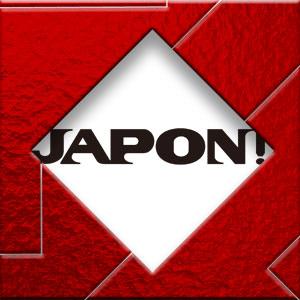 JAPONホットニュース8658