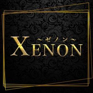 XENON(朝) クーポン 157