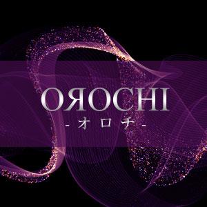 OROCHI クーポン 392