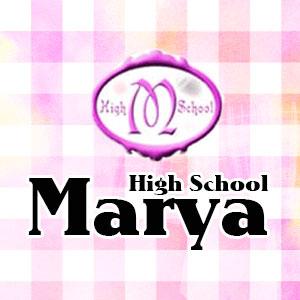 High School Marya 池袋店 クーポン 625