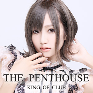 THE PENTHOUSE クーポン 106