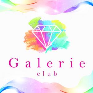 club Galerie クーポン 159