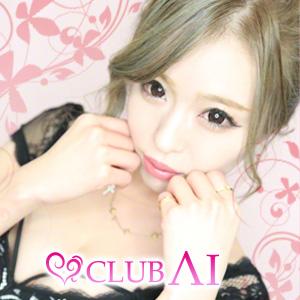 CLUB AIホットニュース3715