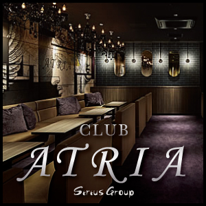 Atriaホットニュース1797