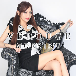 VEROUGE -morning- クーポン 410