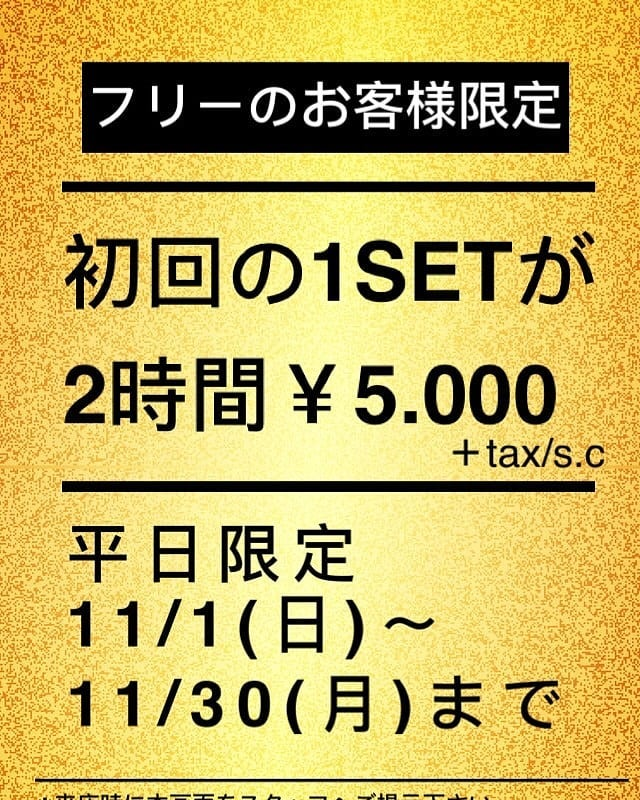 club Diletto クーポン 225