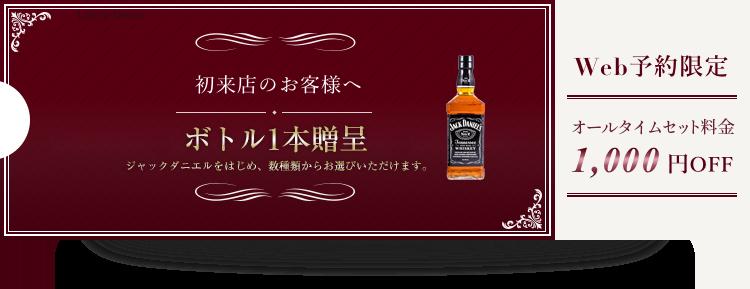 嵯峨野 クーポン 359