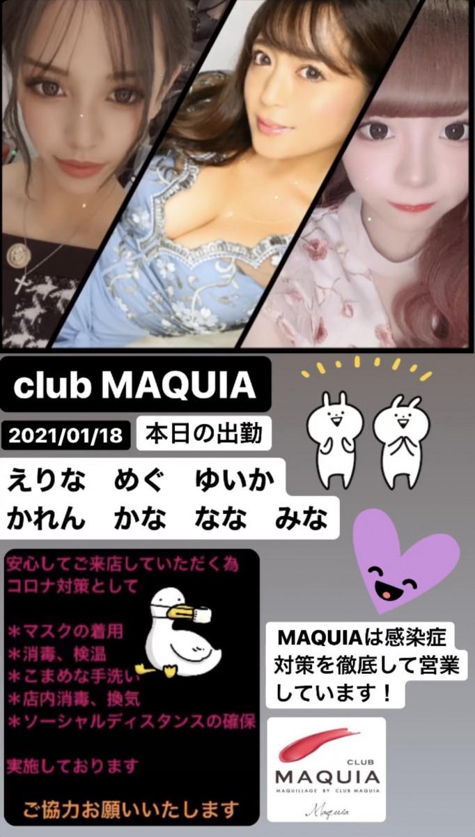 MAQUIAホットニュース3749