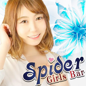 Spiderホットニュース1358