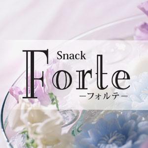 Forteホットニュース1361