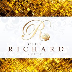RICHARDホットニュース1362