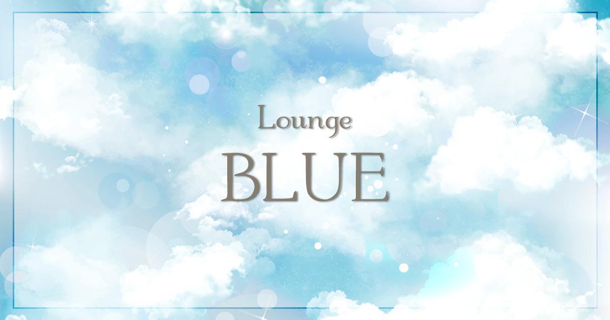 Lounge BLUEホットニュース1518
