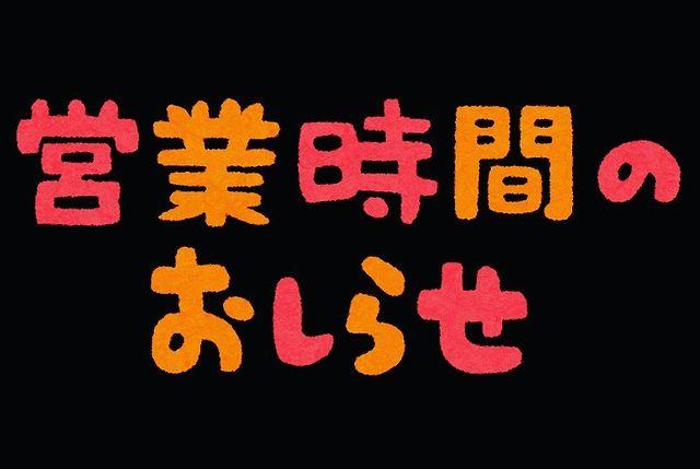 snack 川ホットニュース1670