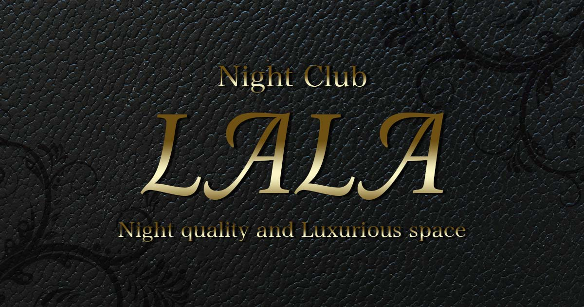 LALAホットニュース1705