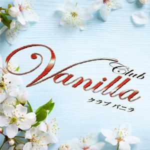 Vanillaホットニュース1711