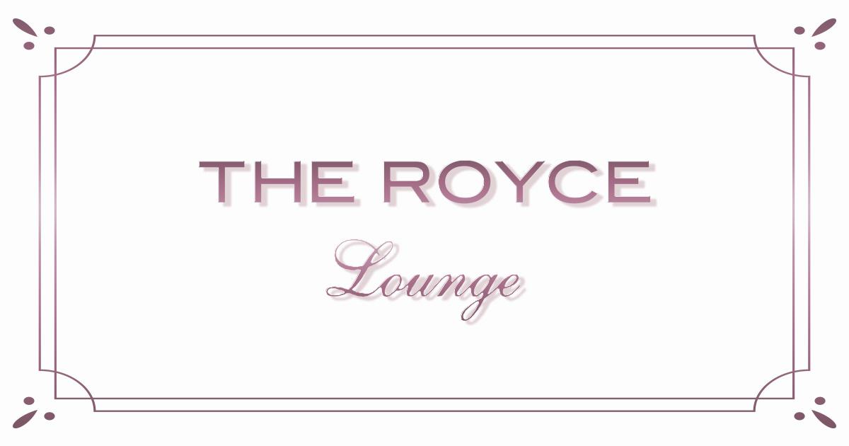 ROYCELoungeホットニュース1730