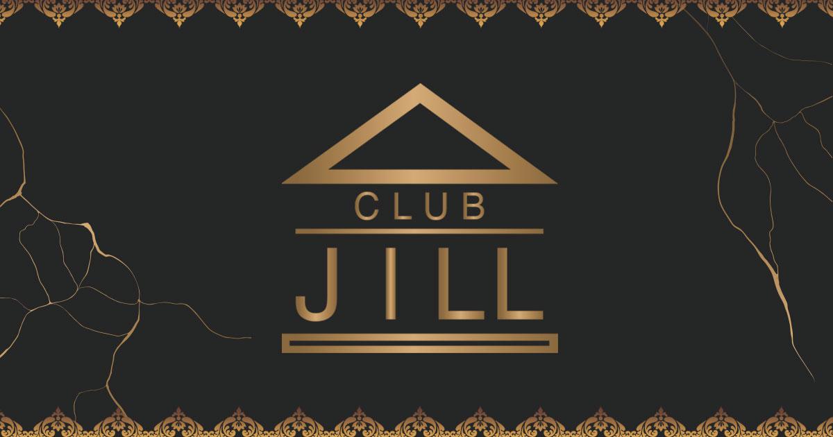 club Jillホットニュース2493