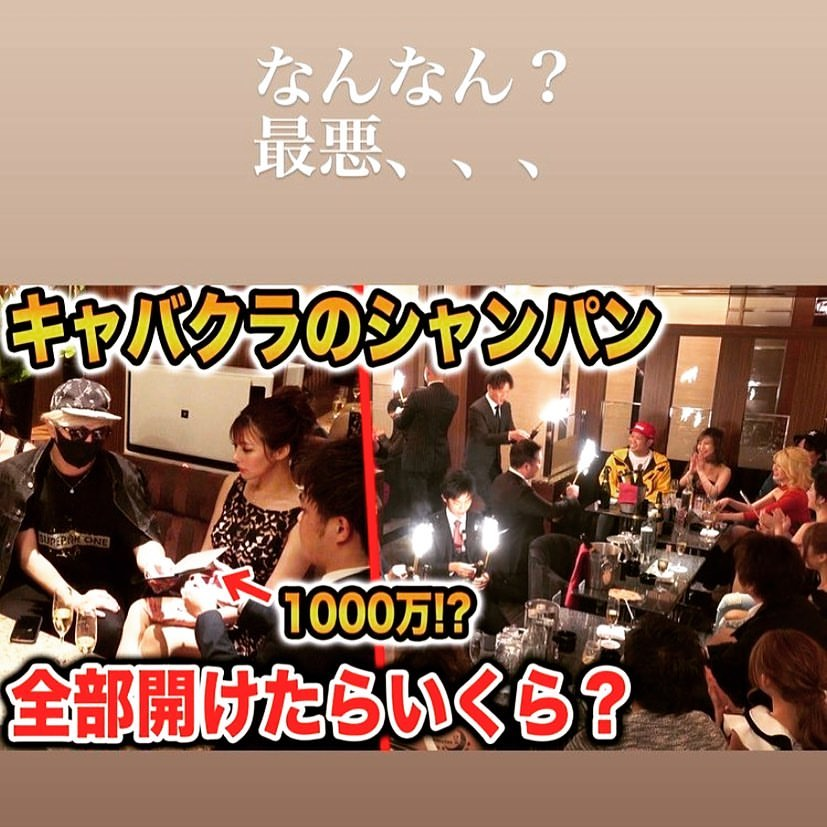 Lounge Rio 中洲店ホットニュース2581