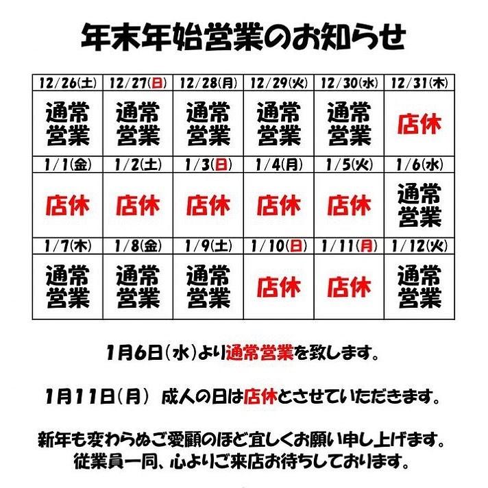 妃翠ホットニュース3100