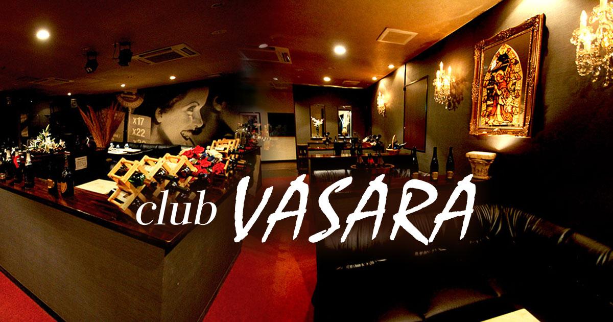 club VASARA・覇沙羅ホットニュース3113