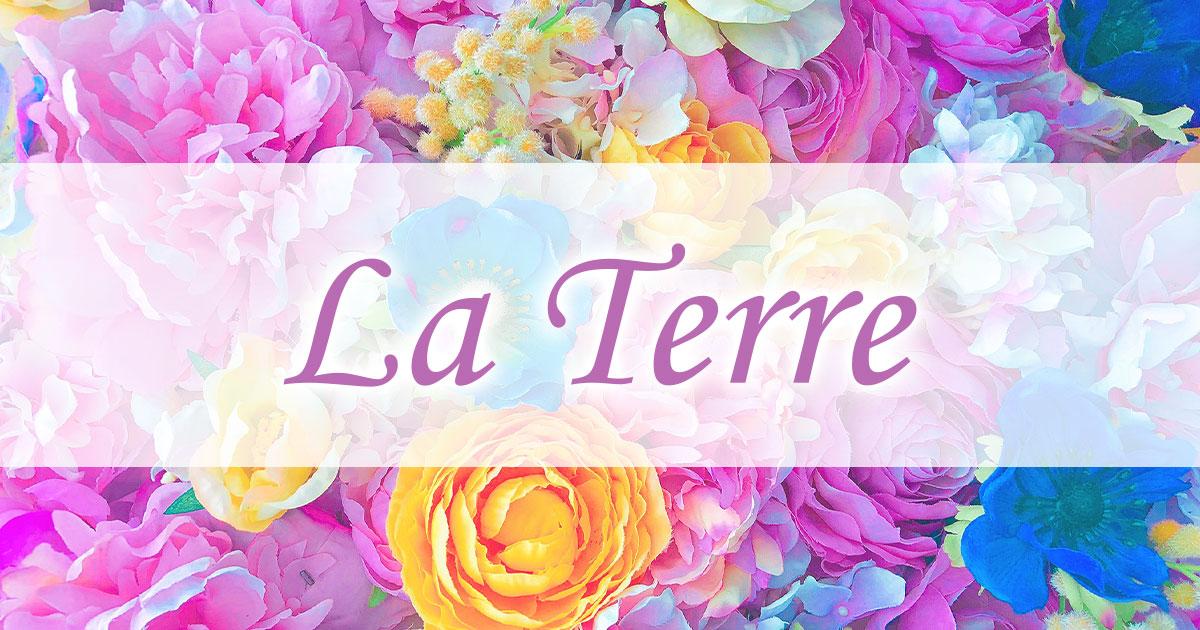 La Terreホットニュース3115