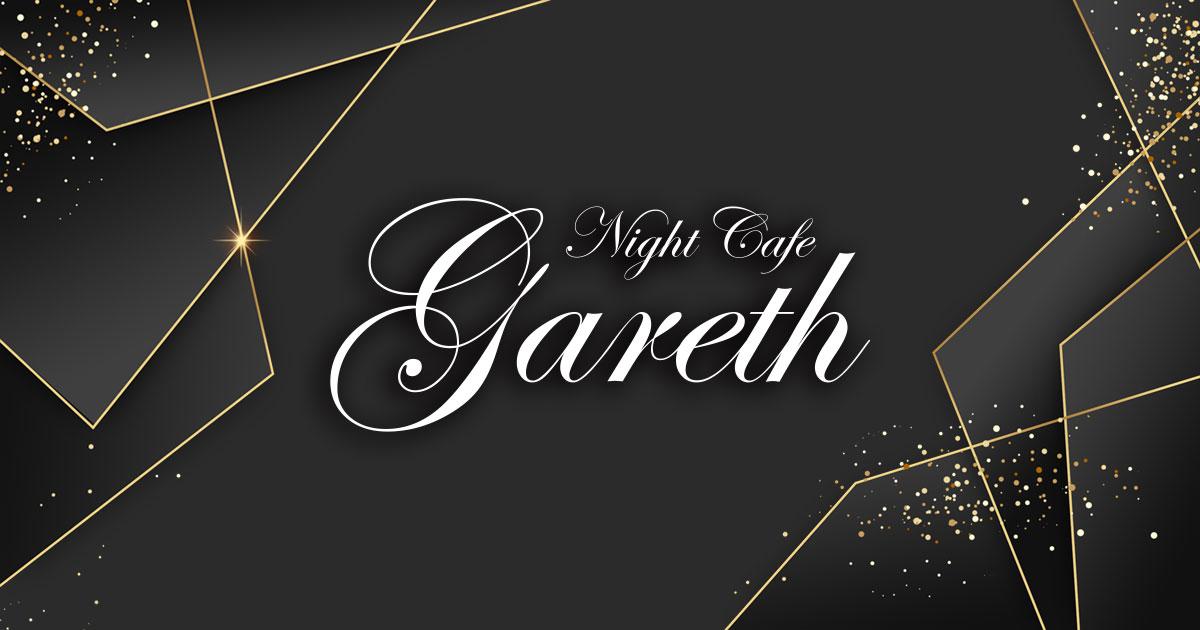 Night Cafe Garethホットニュース3117