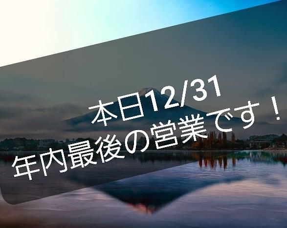 RUMOURホットニュース3180