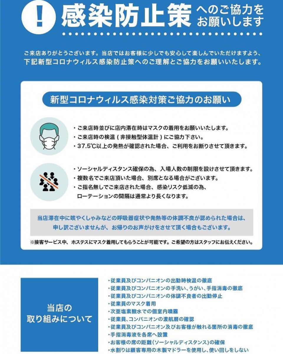 ZOO TOKYOホットニュース3258