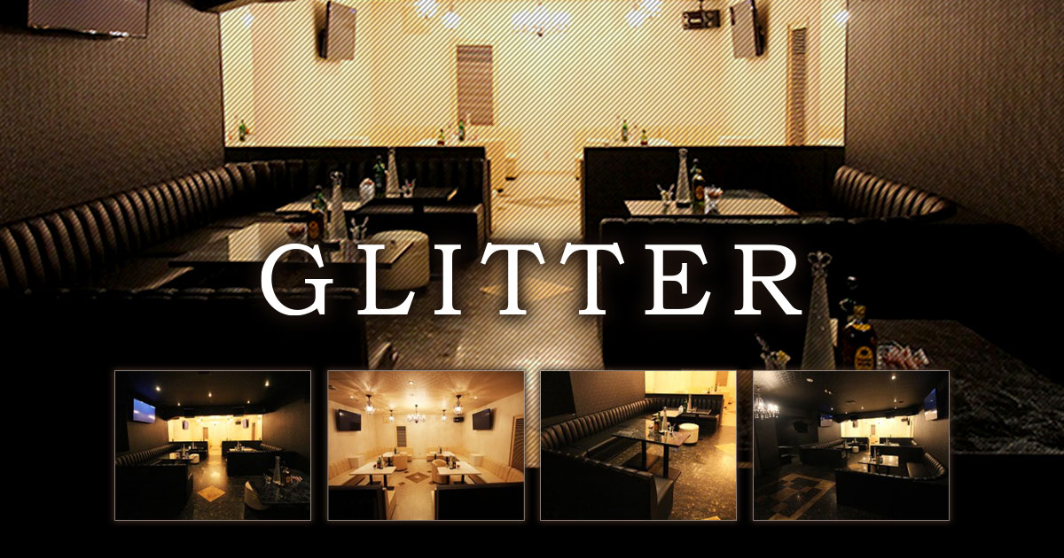 GLITTERホットニュース3569