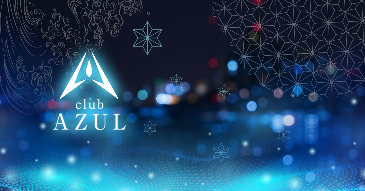 club AZULホットニュース3575