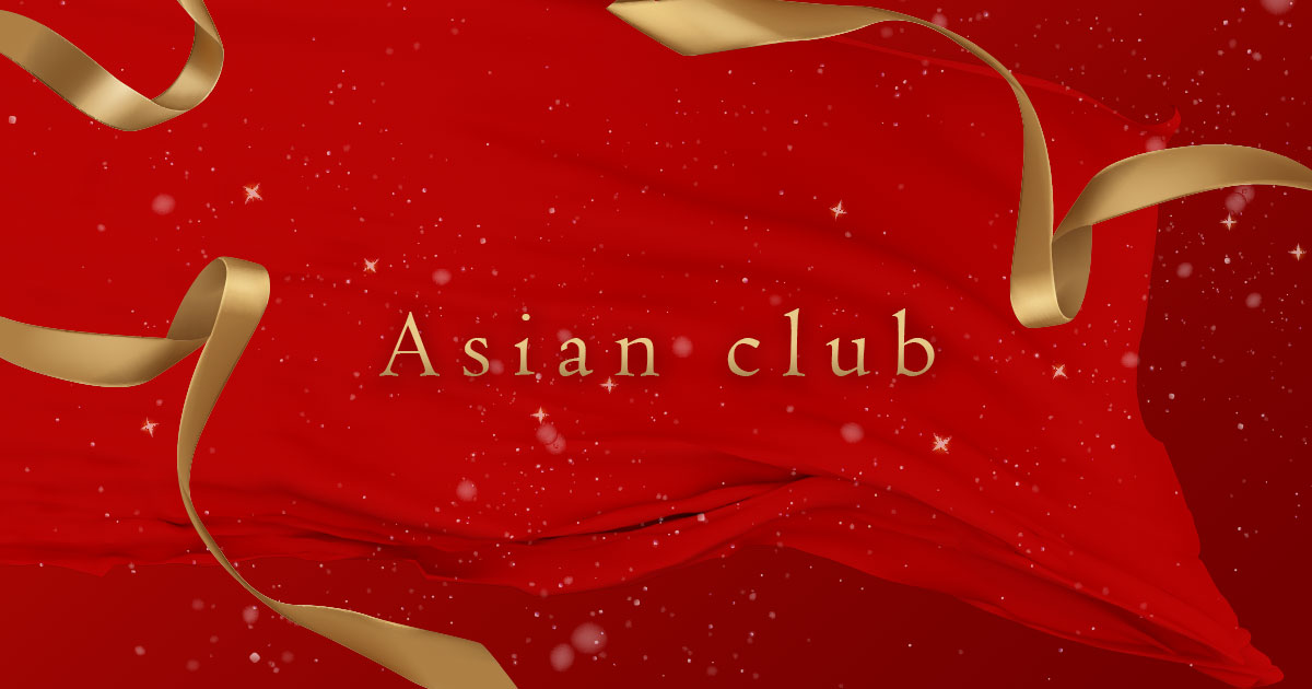 Asian clubホットニュース3656