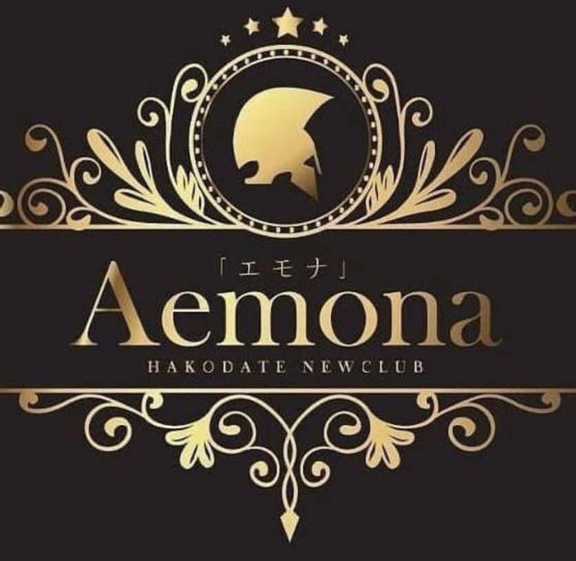 Aemonaホットニュース3670