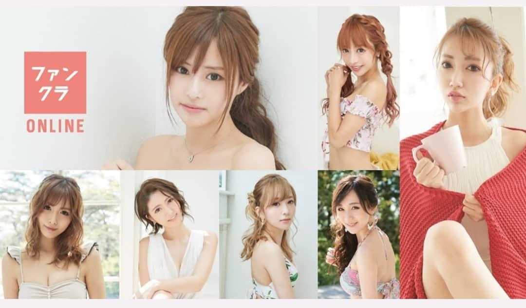 美人茶屋ホットニュース3677