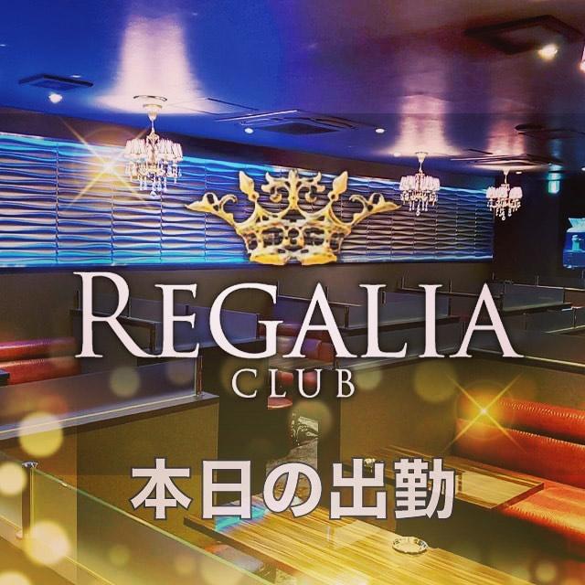 CLUB REGALIAホットニュース3737