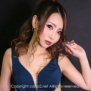 美人茶屋ホットニュース3853