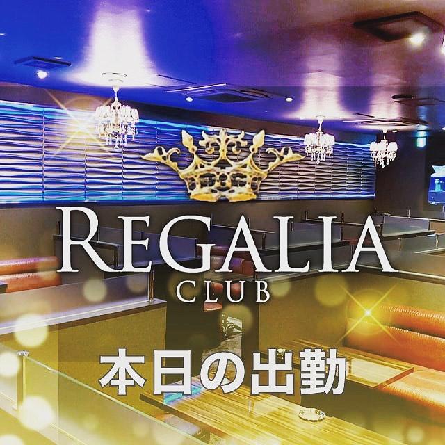 CLUB REGALIAホットニュース3954