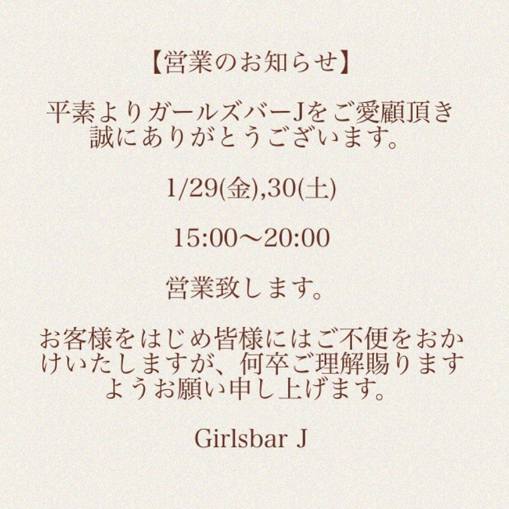 girlsbar Jホットニュース4086