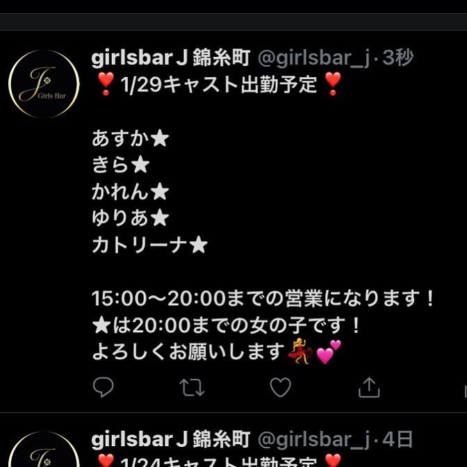 girlsbar Jホットニュース4137
